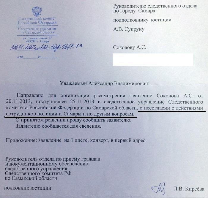 адвокат Андрей Соколов