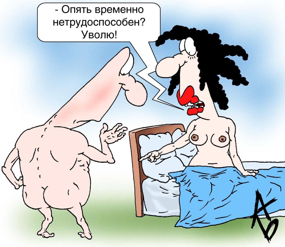 eroticheskoe-foto-modeli-caesaria