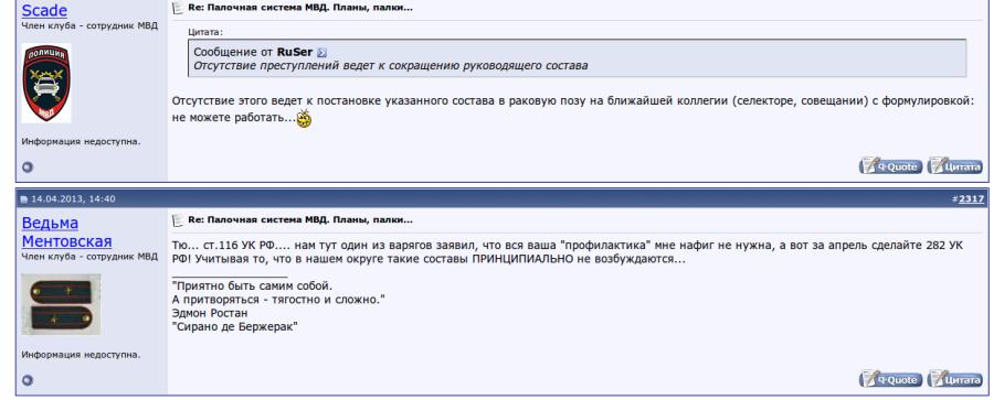Снимок экрана от 2013-07-06 21:59:09