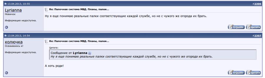 Снимок экрана от 2013-07-06 21:58:22