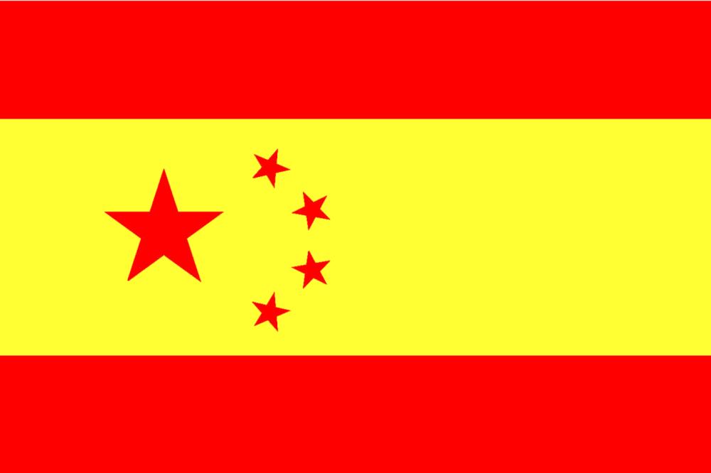 bandera-espa--a-china