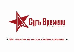 logo-star