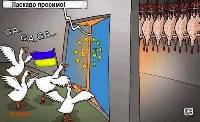 Ucrania_sue_o_de_la_UE_y_realidad