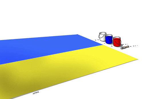ukrainflag_2235035