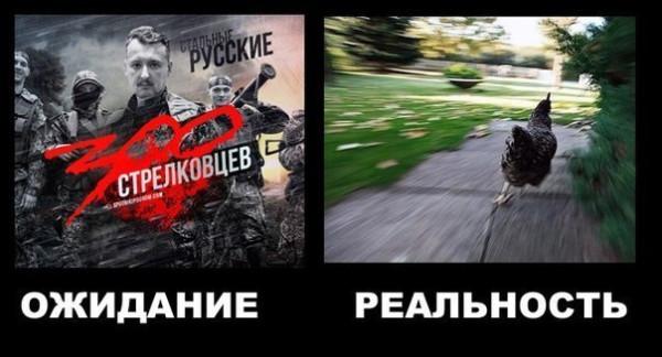 я-ватник-разное-Славянск-песочница-политоты-1246009