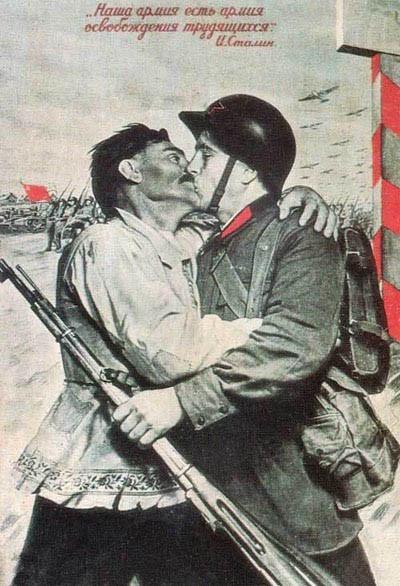Освобождение Украины