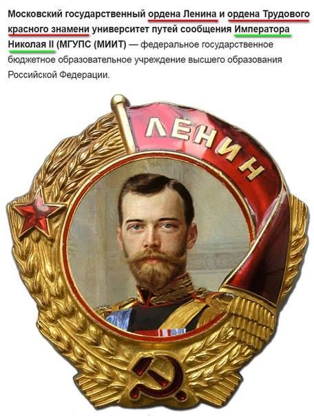 Результаты работы Луценко буду видны к сентябрю-октябрю, - Геращенко - Цензор.НЕТ 7610