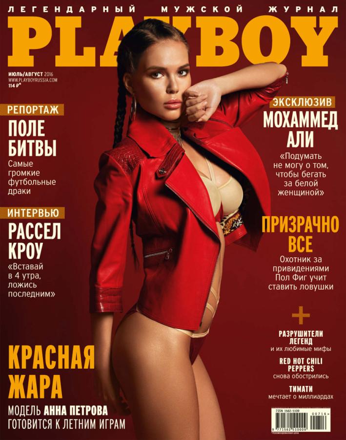 Geo english edition magazine