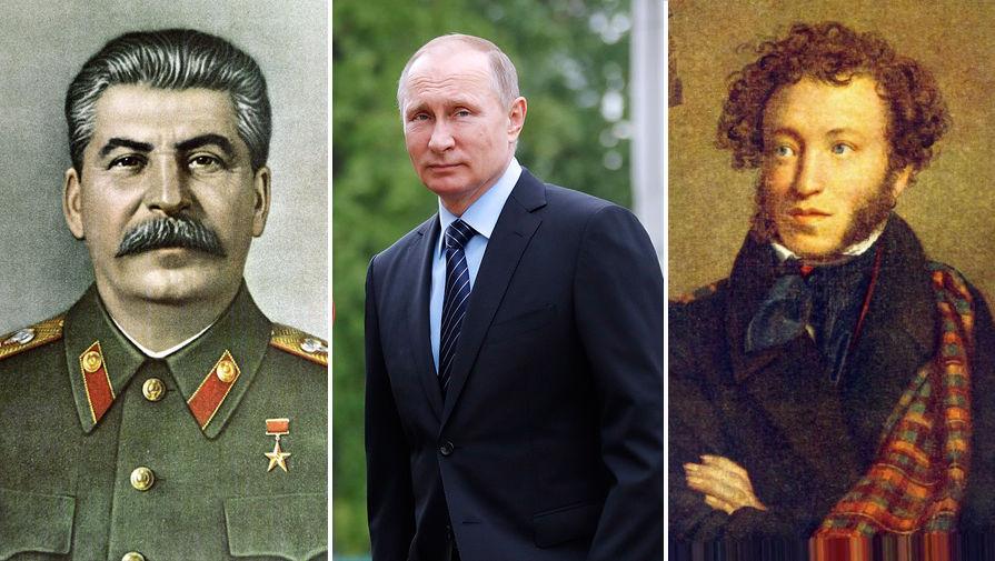 Лицо России
