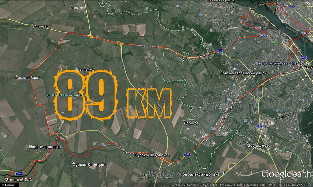 2015_08_15_Зеленый_Гай_crop.jpg