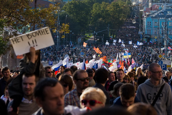 марш мира 21.09.2014cA