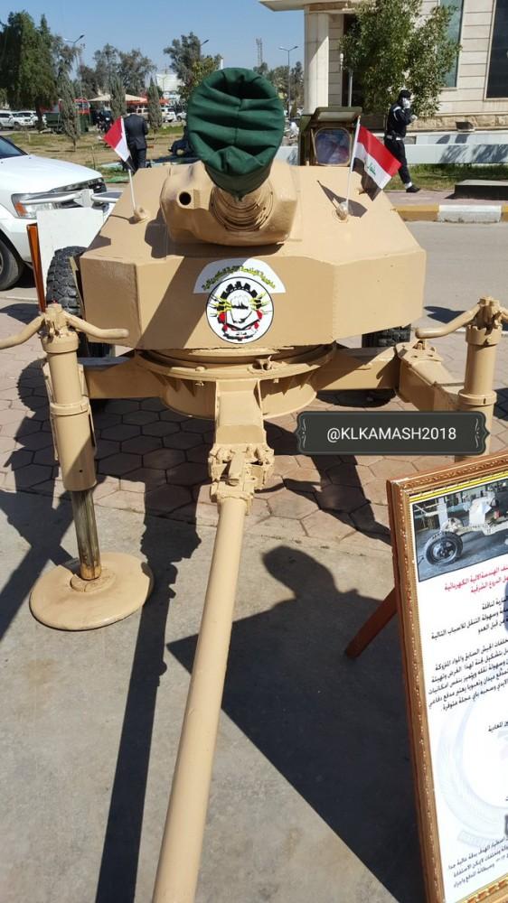 العراق يستلم بضعة دزينات من العربة القتالية الروسية BMP-3. 1236078_1000