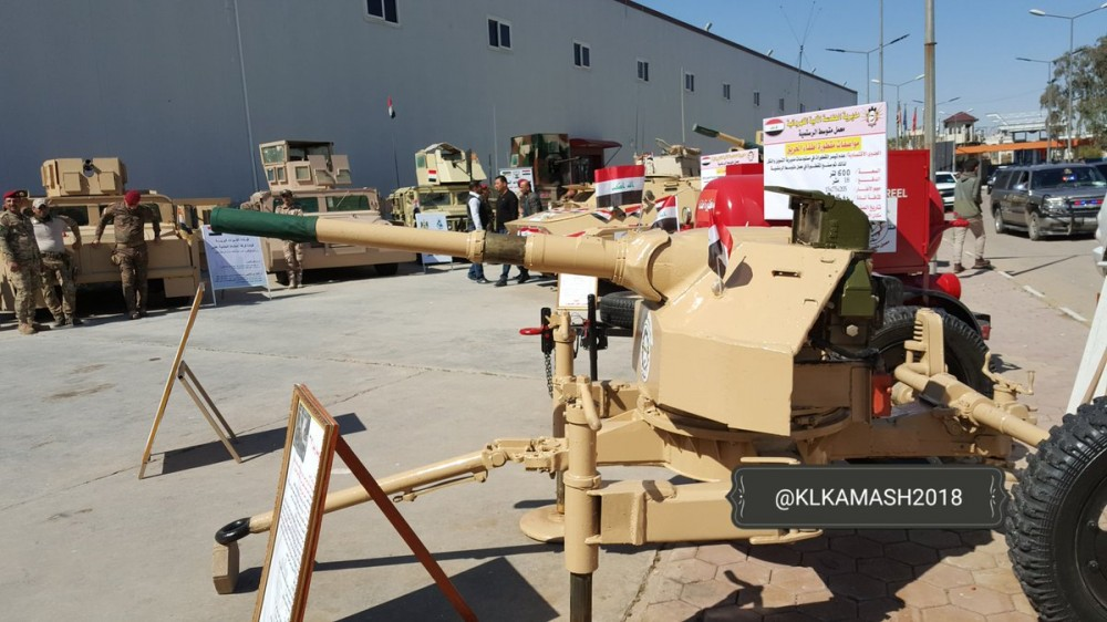 العراق يستلم بضعة دزينات من العربة القتالية الروسية BMP-3. 1236455_1000