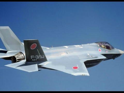 F-35А ВВС Японии исчез с экранов РЛС при полете над Тихим океаном