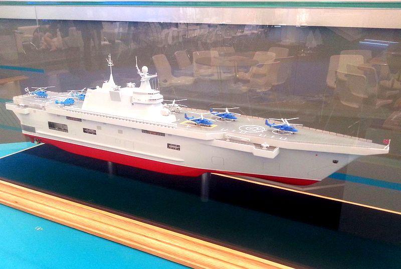 Первый российский экспедиционный корабль
