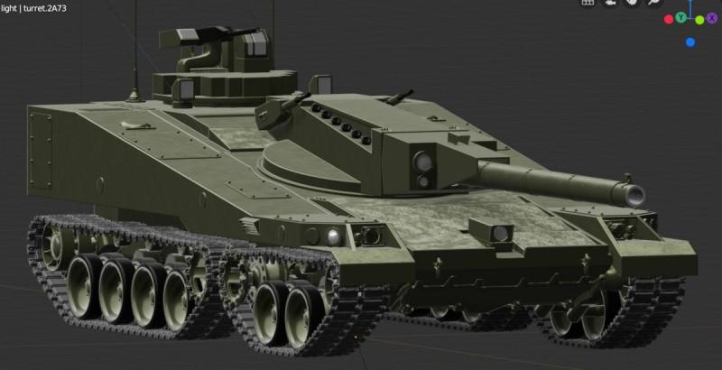 По поводу советского перспективного танка 80-х