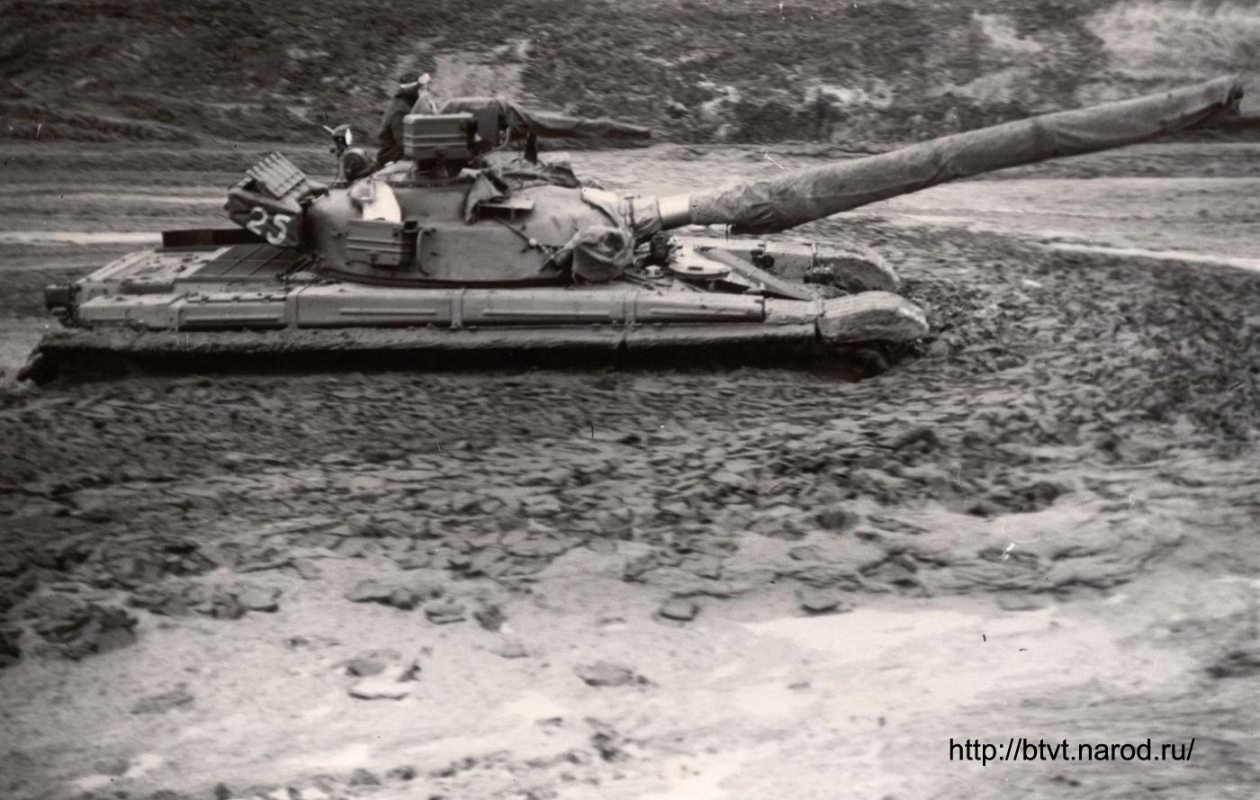 t-64-5