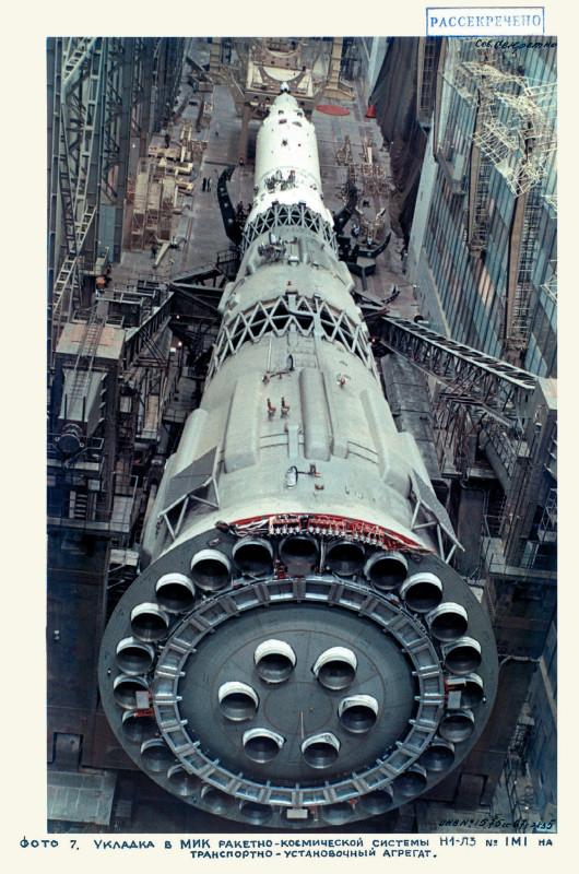 27 июня 1971 года. Третий неудачный пуск Н-1