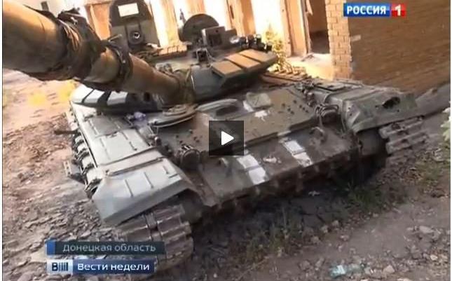 """Террористы начали """"охоту"""" за документами украинских военнослужащих - Цензор.НЕТ 8665"""