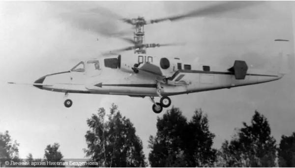 7 октября 1948 года. Создано ОКБ-2 (ныне АО «Камов»)
