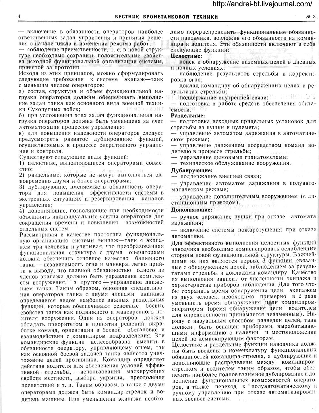 http://ic.pics.livejournal.com/andrei_bt/18425682/317736/317736_original.jpg