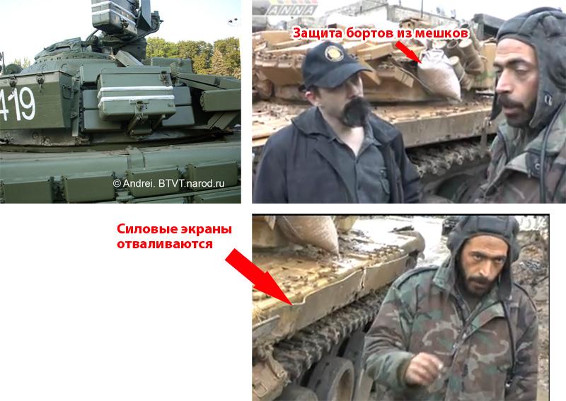 что танк Т-72 не