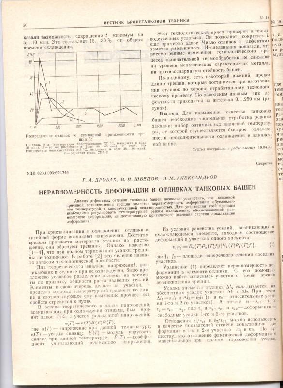 Лист 28.jpg