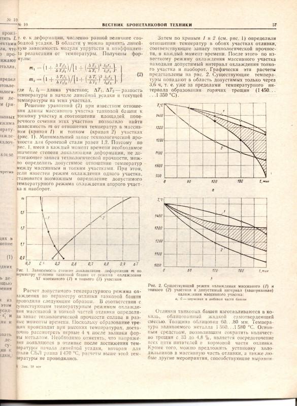 Лист 29.jpg