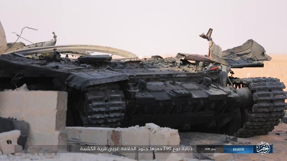 Первый Т-90А с улетевшей башней