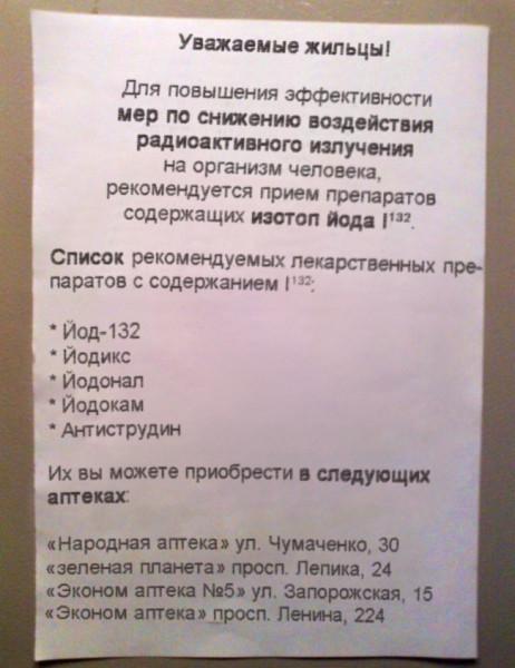 18469_600.jpg