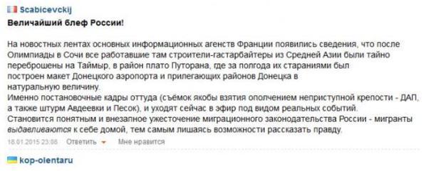 http://ic.pics.livejournal.com/andrei_kurpskiy/51773593/36726/36726_600.jpg