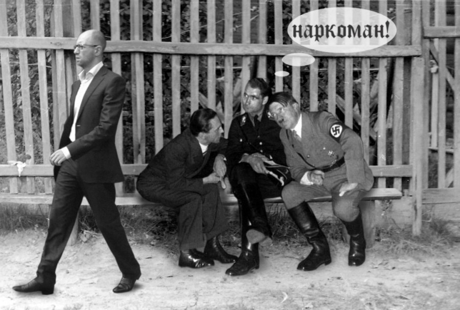 Россия должна прекратить использовать газ как новый тип оружия, - Яценюк - Цензор.НЕТ 8982