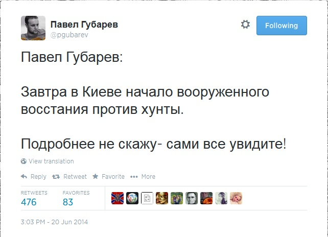 губарев1