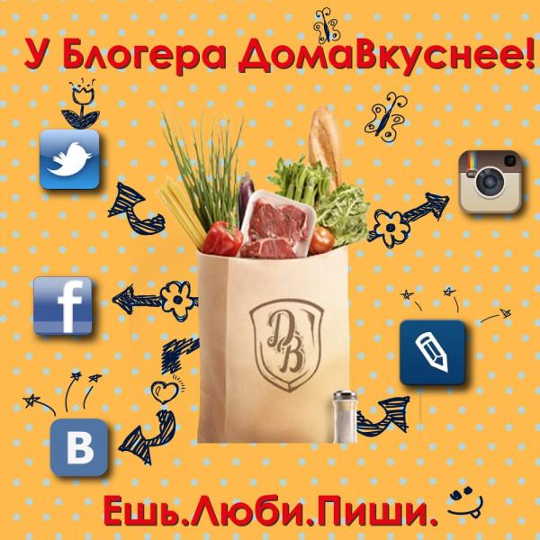 блогер3