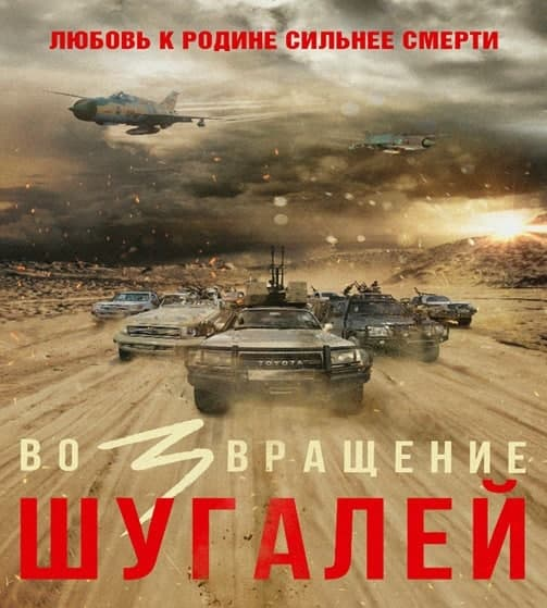 Почему Шугалея очень поддерживают в Петербурге