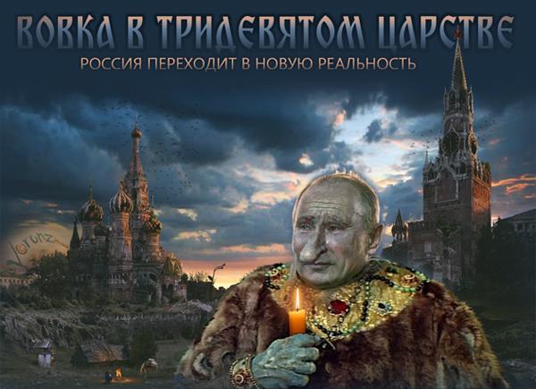 Мир должен перестать покупать у РФ оружие и наложить эмбарго на российские энергоносители, - Чубаров - Цензор.НЕТ 3950