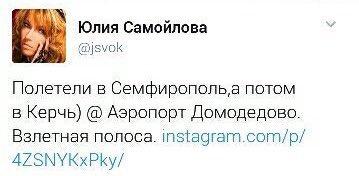Российская певица, направленная на Евровидение, выступает на оккупированных украинских территориях - Цензор.НЕТ 3473