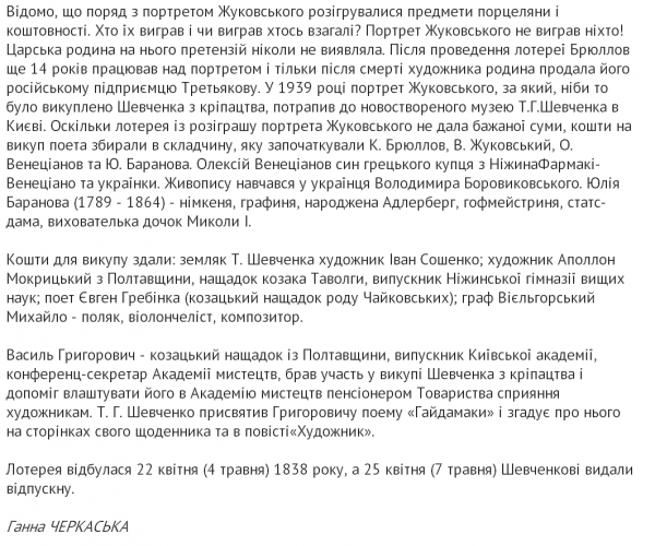 ice_screenshot_20170313-123012