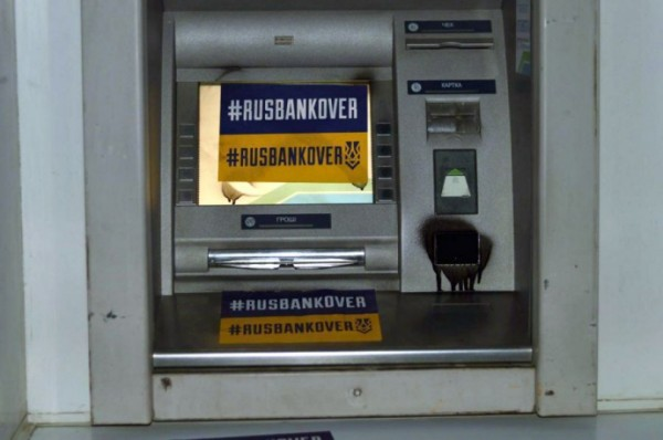38ab174-rusbankover