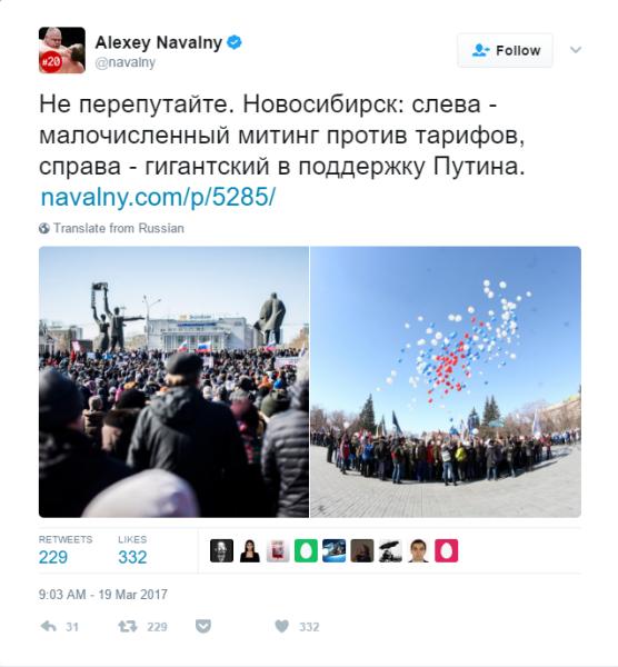 """""""Это была очередная """"принудиловка"""": жители Грозного заявили, что их заставили участвовать в митинге по случаю оккупации Крыма - Цензор.НЕТ 5162"""
