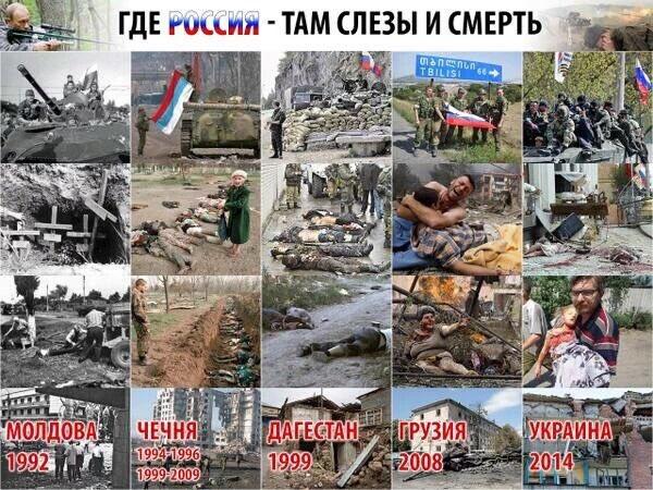 """""""Почему теперь мы ненавидим русских"""", – обращение украинки к скрепоносным мышебратьям C7XEdDLW4AE1HsA"""