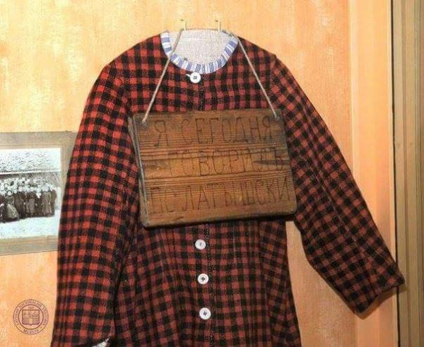 Такую деревянную доску в школах Латвии рашистские оккупанты заставляли носить детей, C7X3hynXwAAL0l7