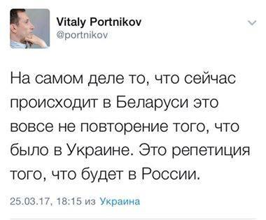 День Воли в Беларуси: Сотни задержанных в автозаках 17457297_1187875694644360_1990495877711266726_n