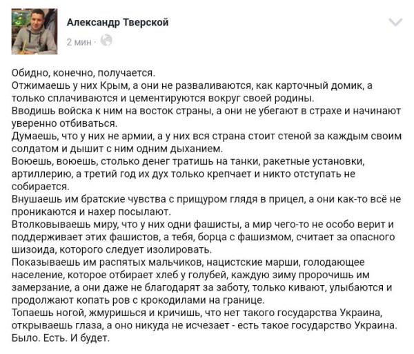 Путин поддерживает ультраправых, чтобы ослабить и разделить Европу, - вице-президент Еврокомиссии - Цензор.НЕТ 525