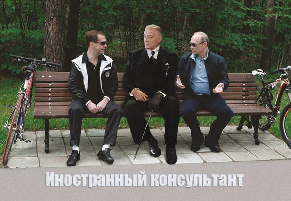 2011-06-19T215208Z-01-MOS09-RTRMDNP-3-RUSSIA-MEDVEDEV