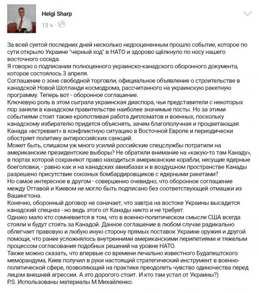 Надеюсь, что двери в НАТО останутся открытыми для Украины, - Климпуш-Цинцадзе - Цензор.НЕТ 3327