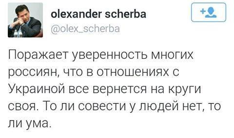 Надеюсь, что двери в НАТО останутся открытыми для Украины, - Климпуш-Цинцадзе - Цензор.НЕТ 318
