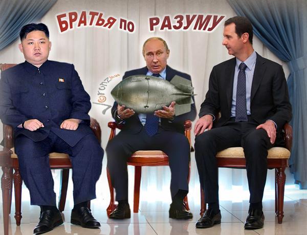 Турчинов считает ракетную атаку США в Сирии адекватной и своевременной реакцией - Цензор.НЕТ 9381