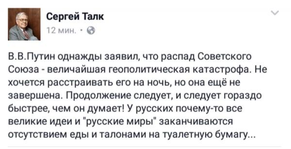С начала текущих суток боевики 7 раз обстреляли позиции ВСУ, - пресс-офицер Чепурной - Цензор.НЕТ 3780