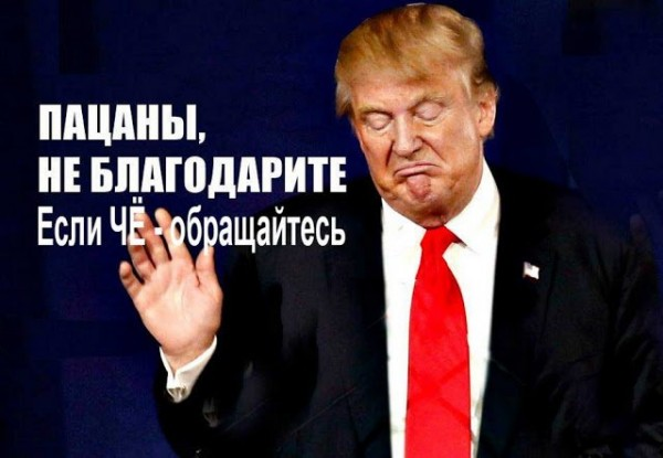 Стороны должны проникнуться духом Пасхи и прекратить огонь на Донбассе, - председатель СММ ОБСЕ Апакан - Цензор.НЕТ 7064